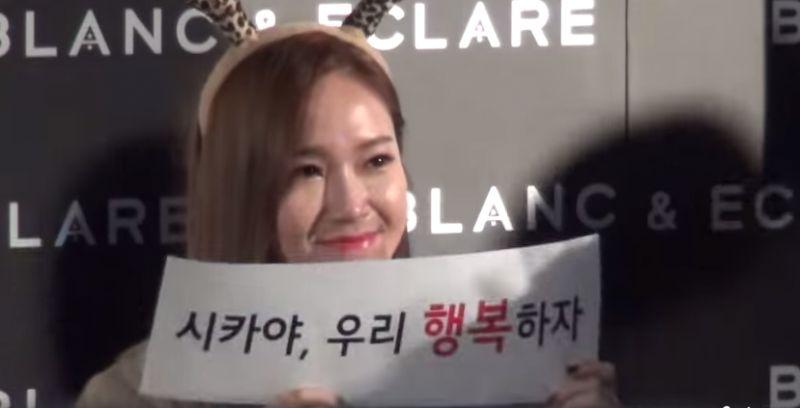 Jessica在簽名會落淚 感謝粉絲支持