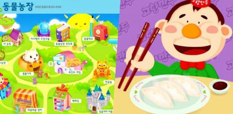 记忆中的经典! 韩网友总结90年代生人都玩过的flash games,你有漏掉哪几款吗?