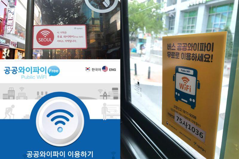 【旅遊資訊】即日起搭公車時...可以免費上網啦!