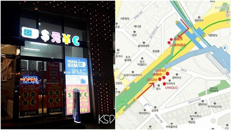 【韓國換錢】不住明洞也不想繞路去嗎?除了明洞之外,首爾還有這些地方也可以換錢!