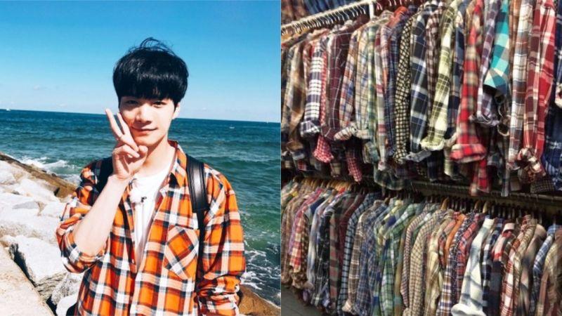他也是格子襯衫愛好者?金鐘炫最近在綜藝節目中穿了各種顏色的格子衫啊!
