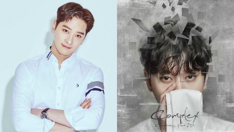 2PM 燦盛確定參演《金秘書為何那樣》 5 月在日本隻身發片!
