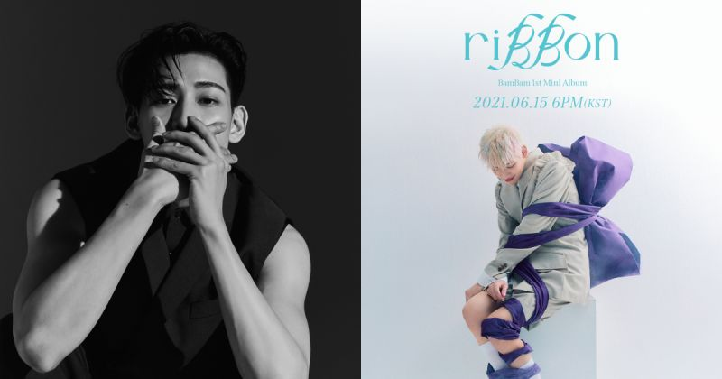 BAMBAM 出道后第一次 6/15 发行个人专辑〈riBBon〉!