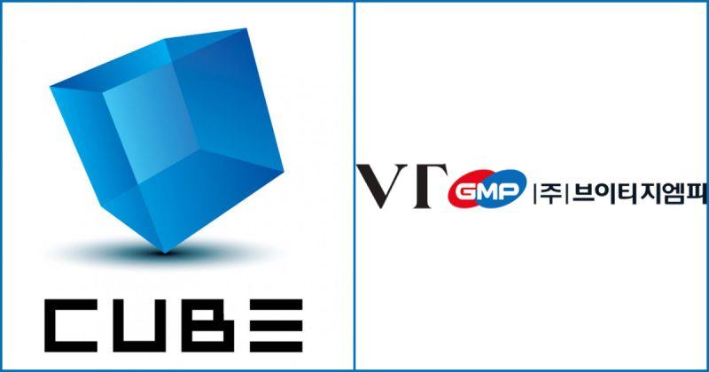 上市公司 VT GMP 收购 CUBE Entertainment 三成股份 「CUBE 会努力变得更耀眼!」