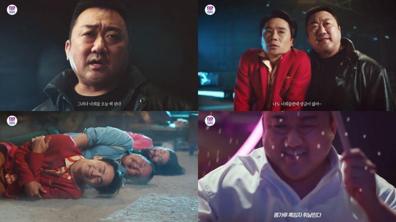 【有片】太搞笑啦!馬東錫為冰淇淋品牌拍攝中秋廣告,猛男氣場全開&大玩諧音梗