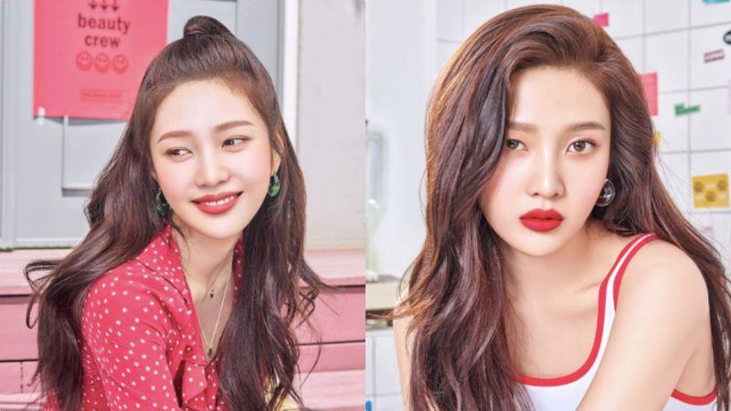 用完会变得和她一样美吗?Red Velvet Joy公开化妆包的秘密:性价比超高!