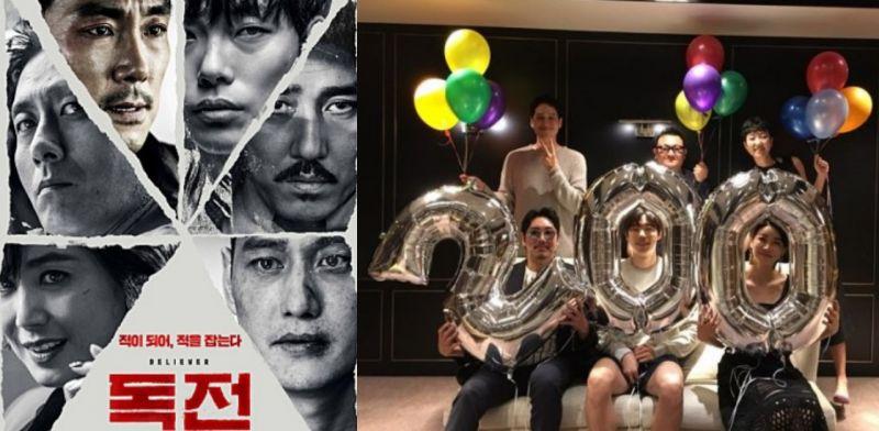 8天200萬觀影人次! 《毒戰》刷新2018韓片票房最快漲速記錄