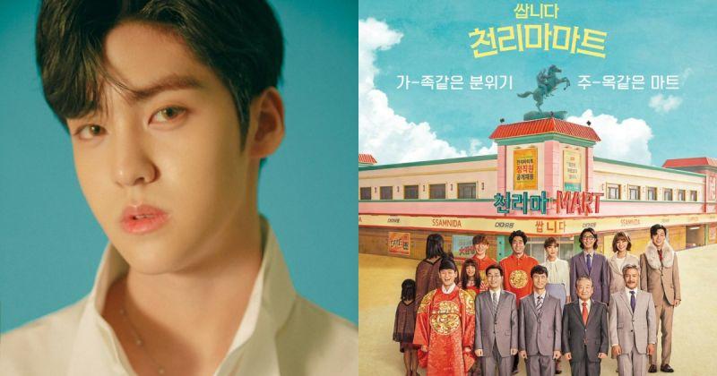 宋有彬唱出《很便宜,千里馬超市》的希望 第二波 OST 明晚公開!
