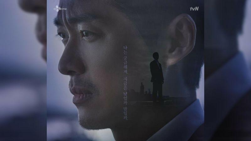 南宮珉《日與夜》前導海報出爐:「我很好奇,現在是白天還是黑夜?」