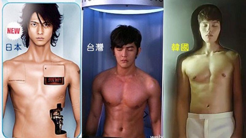 《绝对达令》韩、日、台三版男主包装人物,哪一款是你的最爱~?