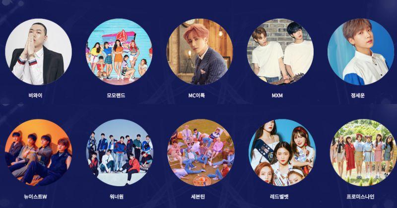 《2018 Asia Song Fesitval》10 月初登场 Wanna One、NU'EST W、Red Velvet⋯⋯等人气团体组成华丽阵容!
