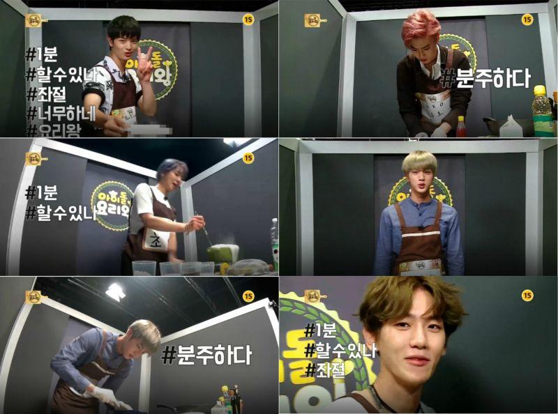 《偶像料理王》预告影片公开!EXO、BTS和BTOB等偶像齐聚一堂