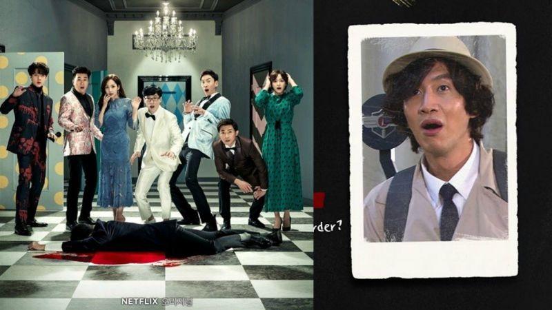 《Busted!明星来解谜》第二季刘在锡、朴敏英、金世正出演,李光洙下车!