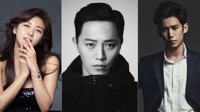 河智苑&晋久&朴基雄领衔主演新剧《Prometheus》 定档明年在 MBC 开播!