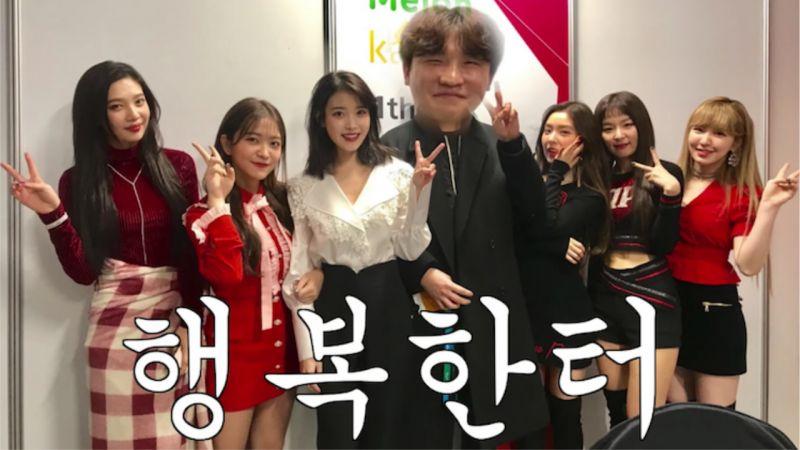 IU為超喜歡Red Velvet的經紀人安排了合照!IU:「他比我得大賞還要開心呢!」