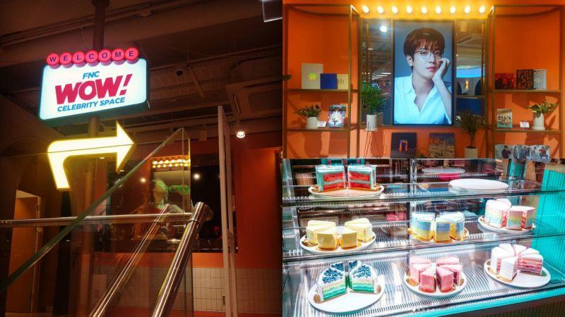 【追星景点】「FNC咖啡厅」开业啦!还有卖FTISLAND、CNBLUE、AOA等人的蛋糕!粉丝们一定要来朝圣一下啦!