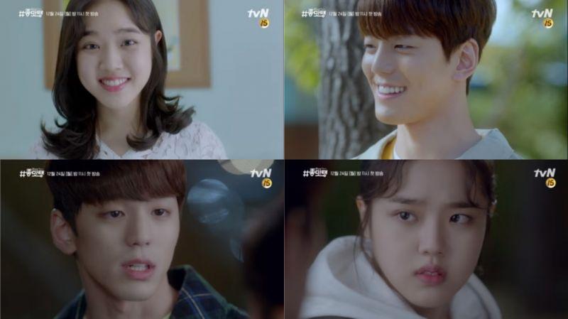 期待感UP、UP!金香起&金旻奎主演tvN《美味:沉醉於美味》陆续公开预告影片和拍摄花絮