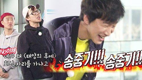 李光洙參加《太陽的後裔》聚餐 RM成員:「放開宋仲基吧」