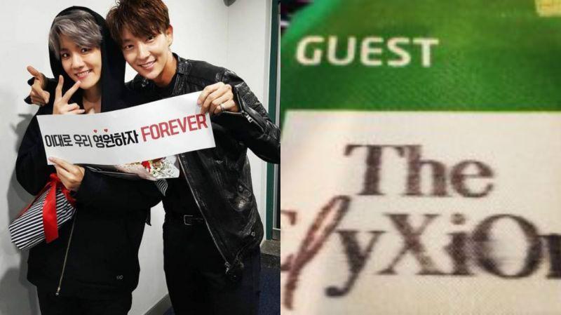 「贤儿是最棒的!」李准基公开EXO演唱会后台认证照