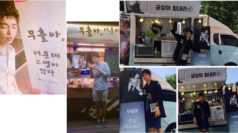 《Doctors》尹均相收到劉亞仁及卞耀漢的咖啡車!上傳可愛認證照!