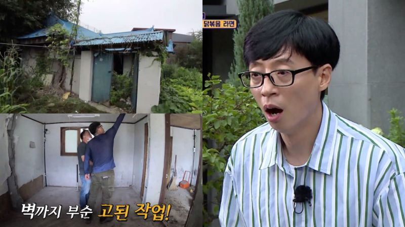 又一档制作费爆表的综艺!《第六感》制作组花三个礼拜把荒废的住宅打造成「假」食堂,刘在锡、Jessi等人都被骗!