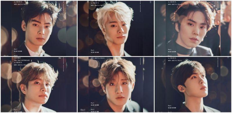 [有片]ASTRO將於12月底在首爾連唱兩場   個人版本最新海報公開