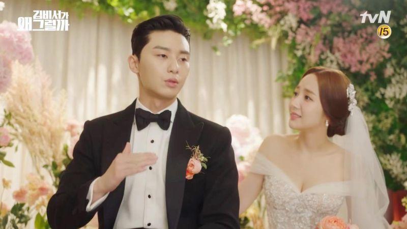 《金秘书为何那样》昨晚第16集大结局~首尔圈破10%完美收官!