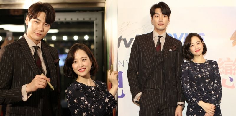 朴宝英及金英光为tvN Movies来港站台:朴宝英自爆钟情暖男 金英光为爱去到尽