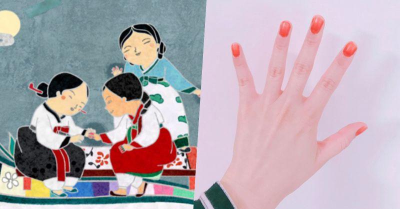 「這樣做就能和初戀在一起! 」韓國人關於鳳仙花染指甲的傳說❤