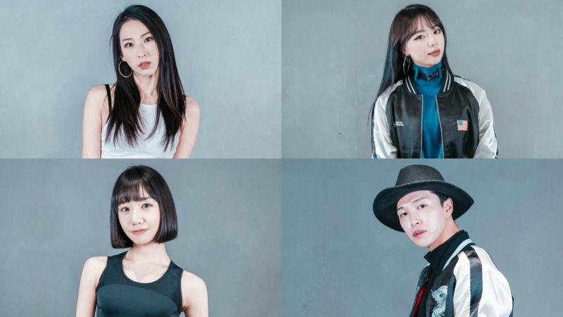 想體驗韓星怎麼學跳舞的嗎?1MILLION Dance Studio名師來台親自指導你~!