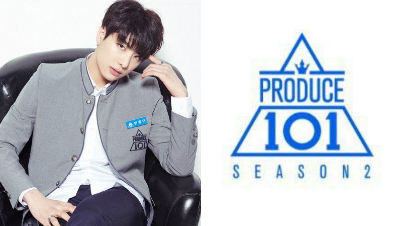《Produce 101》韓宗延因校園霸凌黑料被爆出!將從節目裡退出!