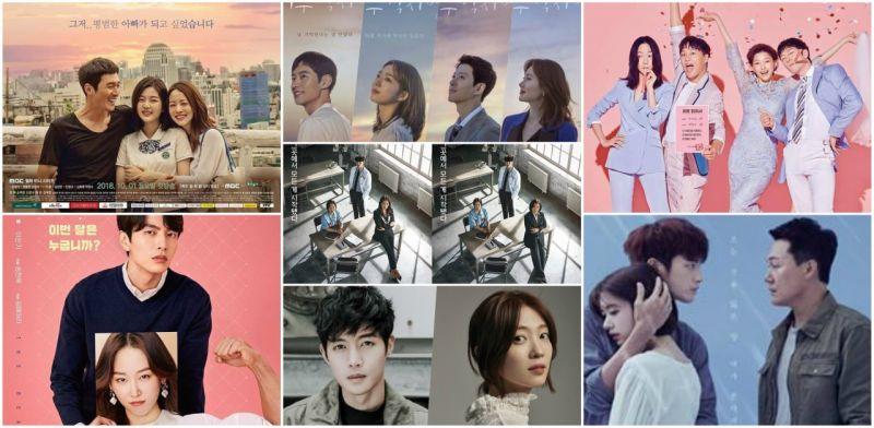 韓劇  十月新劇,翻拍經典日劇、人氣韓影是亮點