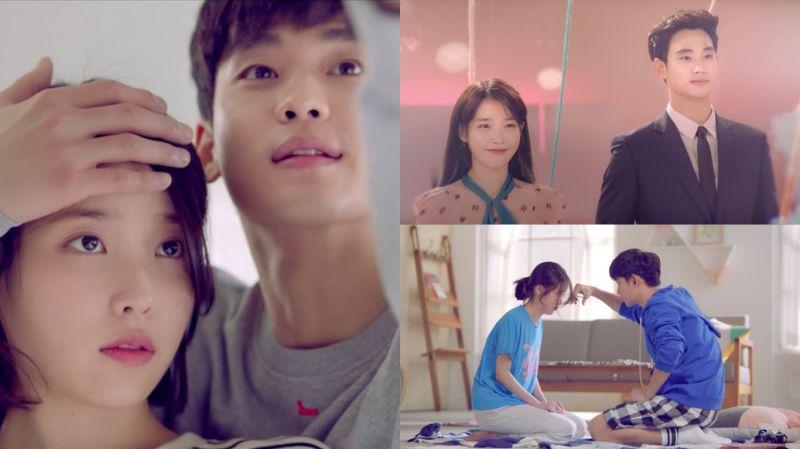 终於来了!金秀贤友情出演IU《Ending Scene》完整版MV公开!