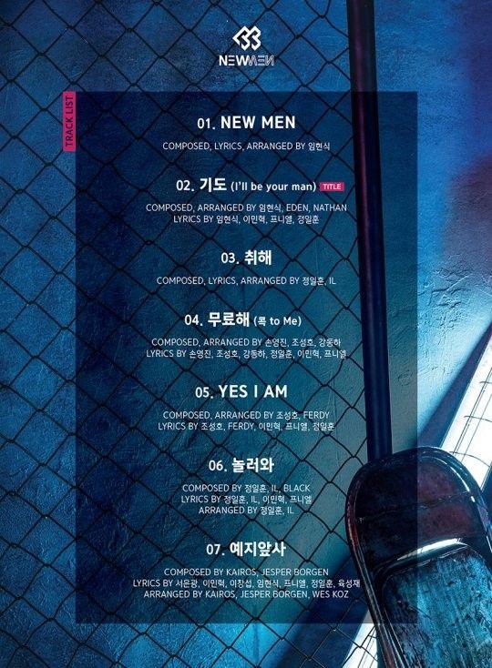 BtoB 搶先釋出曲目表 成員大舉參與創作