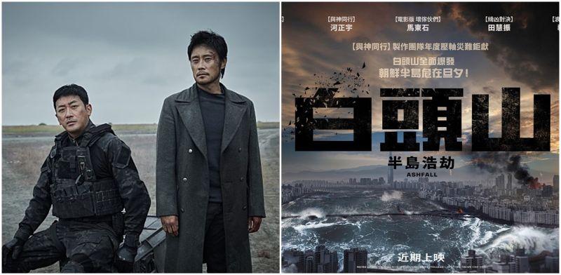 《白頭山:半島浩劫》李炳憲出道後首度飾演北韓要員  方言中文俄文難不倒
