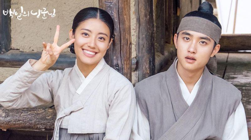 《百日的郎君》再創下收視新紀錄破11.2%,為tvN月火時段寫下新歷史!