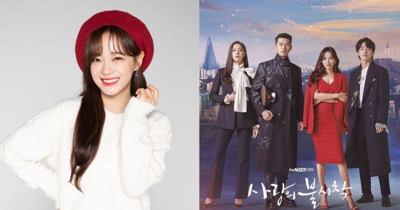 金世正為《愛的迫降》獻聲 第八波 OST 傍晚公開!