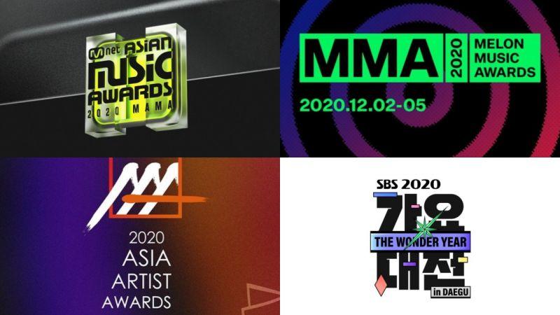 2020韓國各大電視台歌謠節目&年末頒獎禮時間整理(已更新APAN&首爾歌謠大賞舉辦時間)
