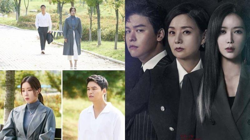熱門韓劇《優雅的家》再次刷新收視紀錄,今晚大結局將播出120分鐘