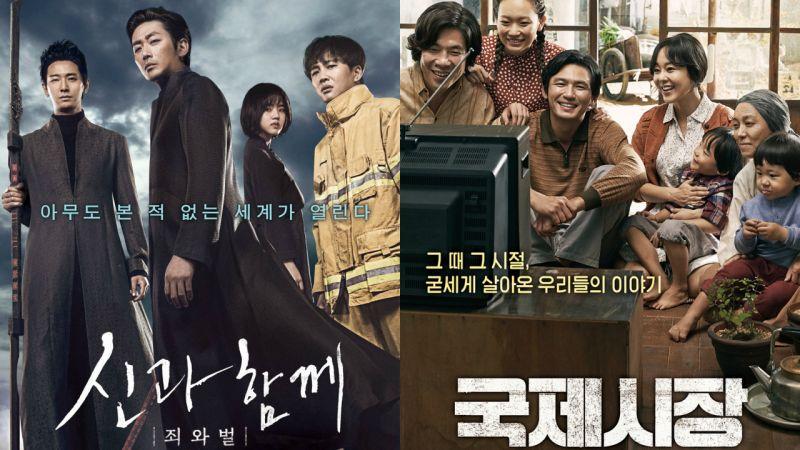《與神同行——罪與罰》辦到啦!超越《國際市場》 躍升韓國影史票房亞軍