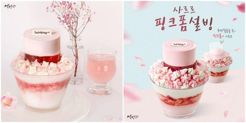 樱花盛开时!韩国雪冰《流沙粉红雪冰》新品上市