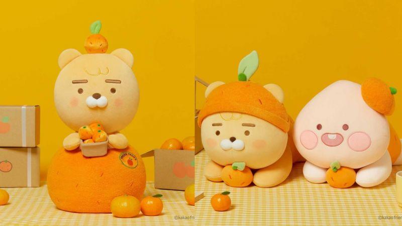 Kakao Friends济州柑橘系列来啦~Ryan和Apeach头顶柑橘萌到翻,免税店限定9月上市!
