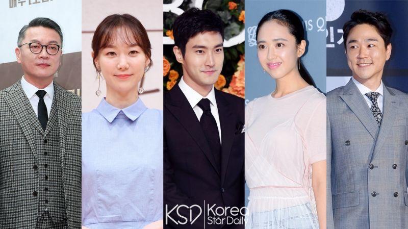 SJ始源、李宥英、金玟廷、金义圣、太仁镐确定合作KBS《各位国民们》!预计明年3月首播