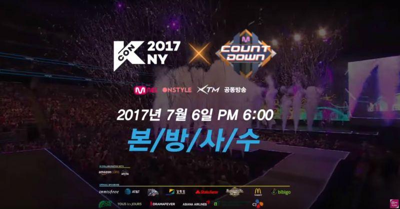 一網打盡眾偶像 就在今晚的 Mnet《KCON 2017 NY》!