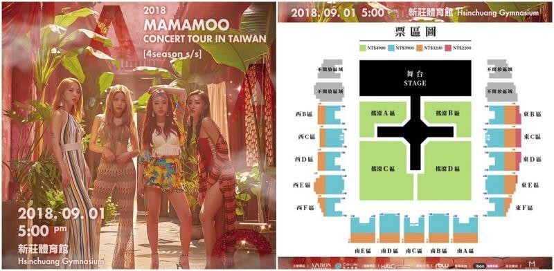 MOOMOO想看彩排嗎?  怎能忘記9/1的MAMAMOO演唱會