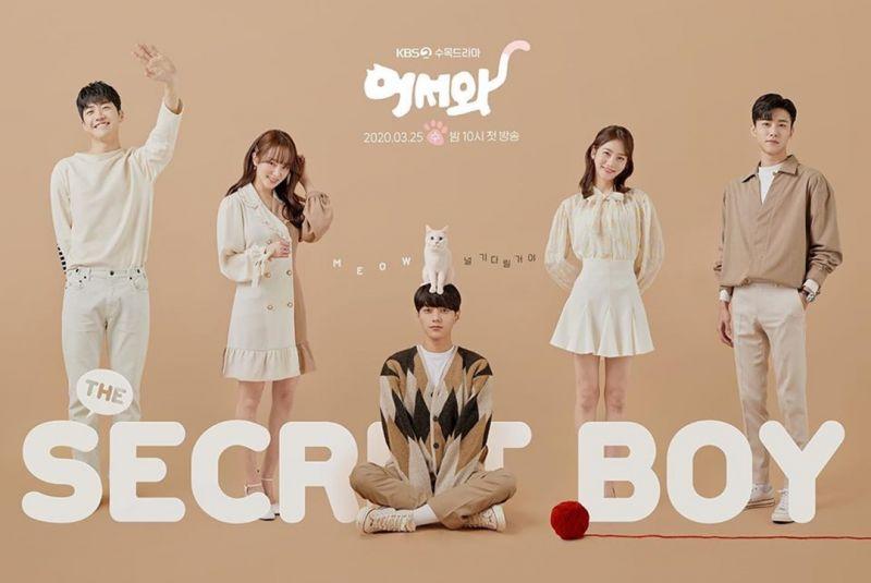 KBS新剧《快过来》公开金明洙、辛睿恩、徐志焄、尹芮珠、姜勋等团体海报!本月(3月)25日首播