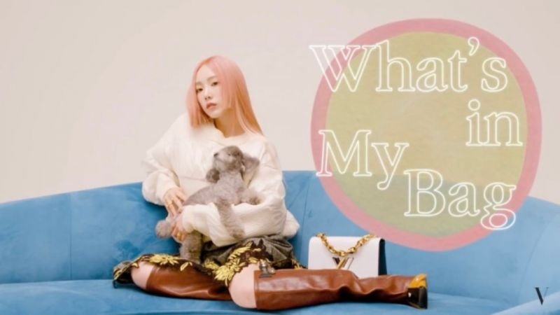 少女時代太妍隨身包包大公開:原來女明星會隨身攜帶這些東西啊!