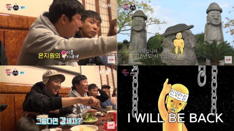 小心說話!羅PD:下次拍個殷志源的《我家的熊孩子》、李壽根:那麼《姜洗車》呢?