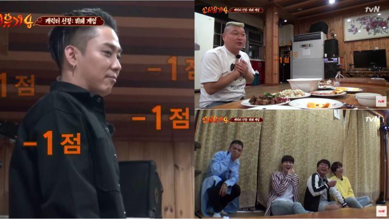 《新西游记4》爆笑回顾,还记得姜镐童叫了198声的殷志源嘛?今晚成员们也将进行直播哦!