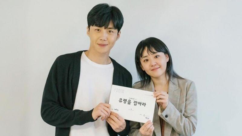 tvN全新浪漫喜剧《抓住幽灵》公开文瑾莹、金善浩等主演的台词排练照!